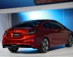 2011 Honda Civic Coupe Concept