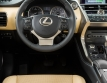 2015_lexus_nx_luxury_package_006